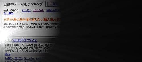 e0055839_017643.jpg