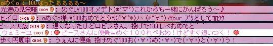 c0071746_3225293.jpg
