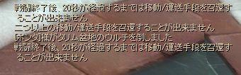 f0091762_17565738.jpg