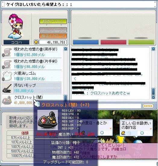 f0106265_2044315.jpg