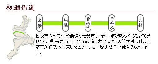e0041168_10262193.jpg