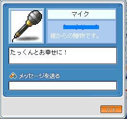 b0107070_016113.jpg