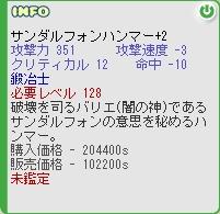 b0069074_18514088.jpg