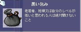 d0015775_1954484.jpg