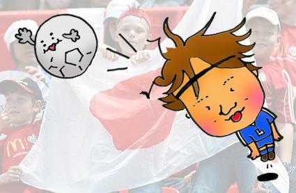 サッカーイラスト 【ゴムバンドの秘密】 イラスト サッカー_b0054283_1651598.jpg