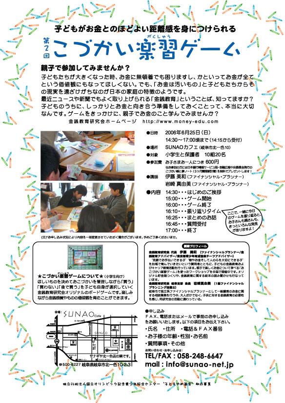 b0065587_17272955.jpg