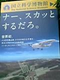 b0052588_023289.jpg