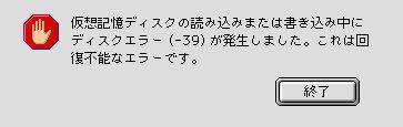 a0003293_228558.jpg