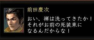 b0026696_189201.jpg