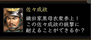 b0026696_1895395.jpg