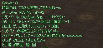 c0022896_0375145.jpg