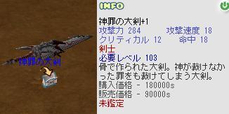 b0094998_1013530.jpg