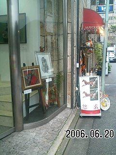 e0080201_20121685.jpg