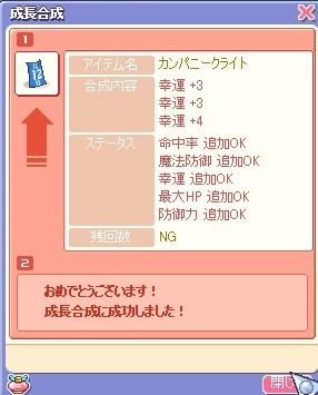 d0055302_0295625.jpg