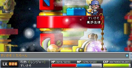 b0096204_23194848.jpg