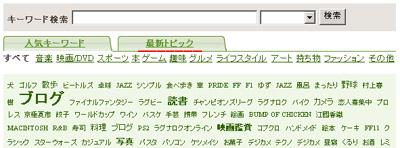 b0085023_13333081.jpg