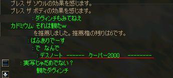 f0034124_14183953.jpg