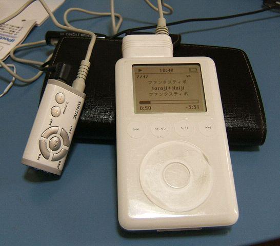 iPod関連話題あれこれ_e0089232_22922100.jpg