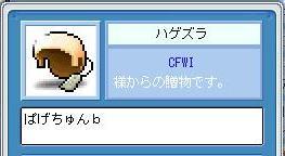 f0048433_15515170.jpg
