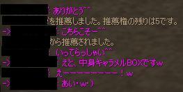 f0087533_202204.jpg