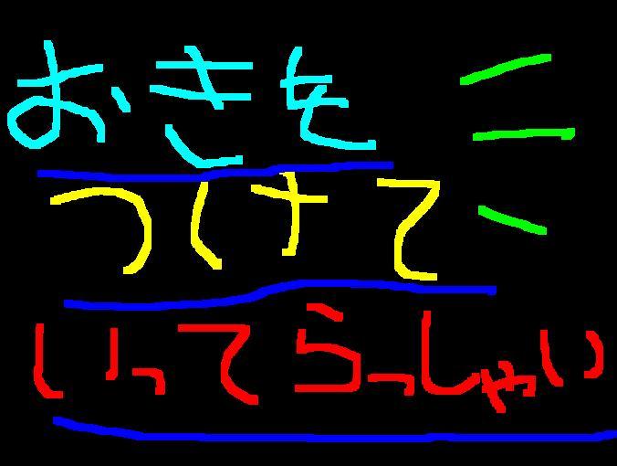 f0056935_19261482.jpg