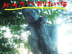 f0056935_19514644.jpg