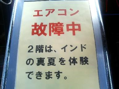 a0012545_12525352.jpg