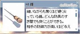 b0104946_15391397.jpg