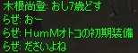 a0030061_19322368.jpg