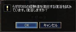 a0030061_1932338.jpg