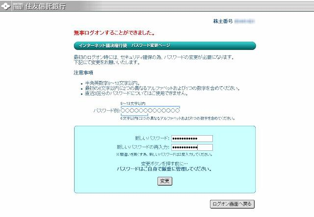 e0054064_06633.jpg