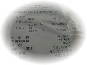 f0065167_1233873.jpg