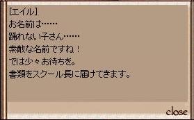 b0109474_2282620.jpg