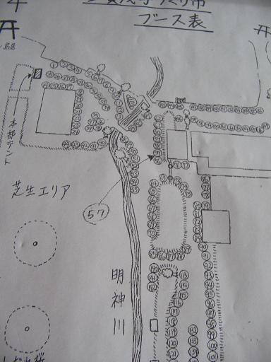 上賀茂神社の手作り市_b0057979_15363245.jpg