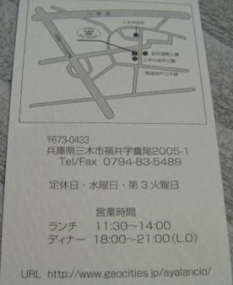 f0106190_18124498.jpg