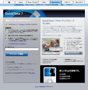 b0040498_2155248.jpg