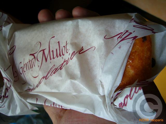 ■ミュローMULOTの菓子パン_a0014299_1742980.jpg