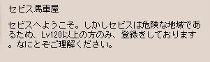 b0027699_20413536.jpg