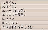 b0027699_20414866.jpg