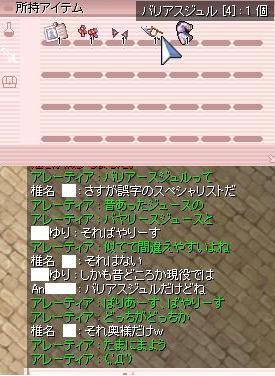 f0080899_0504743.jpg