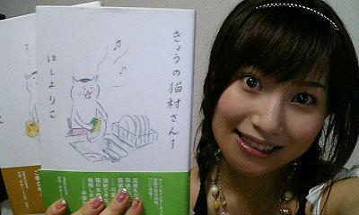 猫村さん(=・ω・=)_c0038100_0443464.jpg