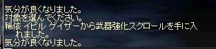 b0078004_1312784.jpg