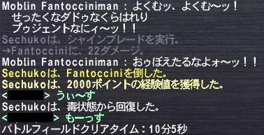 f0105408_19225737.jpg