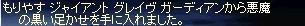 e0029224_036657.jpg