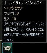 f0034124_1338183.jpg