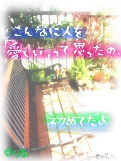 f0056027_20532711.jpg