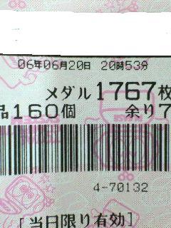 f0065228_0185878.jpg
