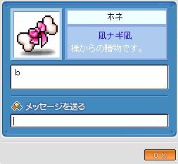a0068030_21133043.jpg