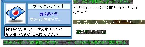 a0068030_21194089.jpg