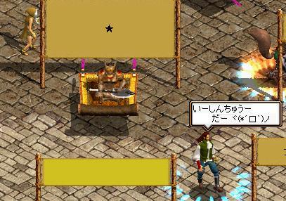 a0074533_20105217.jpg